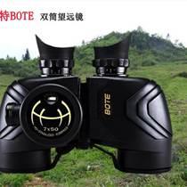 BOTE 博特雙筒望遠鏡旅行家750C 防水帶羅盤