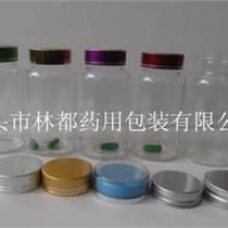 玻璃瓶廠家 化妝品玻璃瓶 香水瓶設計精美
