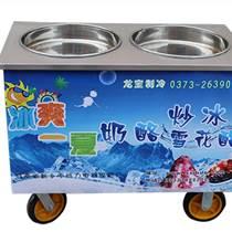 厂家定制炒酸奶机
