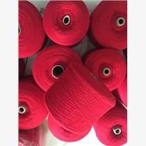 60nm/2細羊毛紗 針織機織兩用毛線