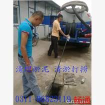 石家莊市政排水管清淤清洗公司-敬業創新