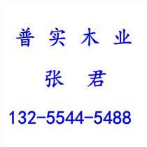 上海免熏蒸木方 上海免熏蒸木方价格
