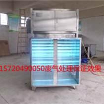 江蘇瀝青攪拌站廢氣治理瀝青煙氣處理裝置