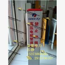 警示樁塑鋼警示樁報價