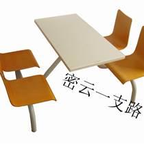供應天津廠家直銷曲木餐桌椅