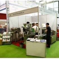 2017中国食品加工、包装机械展览会