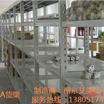 南京輕型倉庫貨架