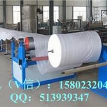重慶EPE珍珠棉板材EPE珍珠棉片材最大生產廠家
