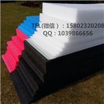 重慶EPE珍珠棉成型EPE泡棉卡槽定制總供貨商