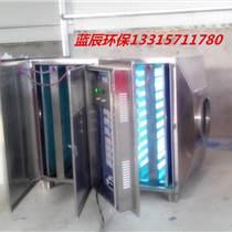 工廠有機廢氣處理設備uv光氧催化除臭設備價格低可定做