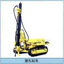 供甘肃武威潜孔钻车和张掖履带式潜孔钻车公司