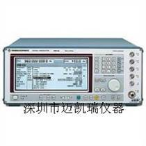 FSIQ07頻譜分析儀,二手FSIQ07頻譜分析儀