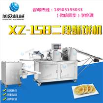 江蘇酥餅機哪有的賣南京糖酥餅機,鹽城老婆餅機