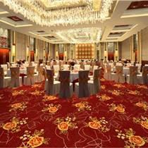 乌海酒店地毯,华德地毯,酒店地毯 价格