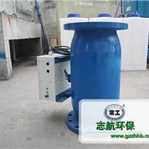 广州常工高频电子除垢仪