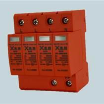 0KA电涌保护器(电源防雷器、电源避雷器、浪涌保护器、过压保护器)