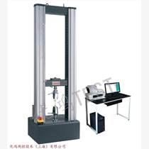 1噸電子萬能試驗機丨上海10KN電子萬能試驗機廠家 價格