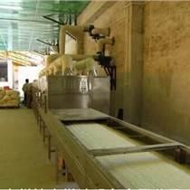 藥材微波真空干燥機 連續式藥材微波真空干燥設備 專業廠家定做藥材微波真空干燥機 批發價格