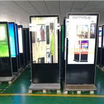 工厂直销立式广告机商场商铺展厅多媒体播放器图片字幕视频宣传机