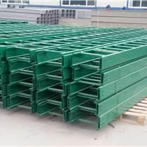 专业生产玻璃钢桥架 华瑞玻璃钢桥架价格