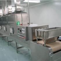 綠豆粉微波干燥機_小型干燥機價格_微波設備專業廠家定制