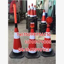 姜堰路錐,施工路錐,道路交通反光錐形桶銷售Q劉