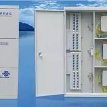 西安綜合弱電箱廠家銷售
