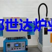 BXG蒸汽法活性炭旋轉管式爐,石墨烯熱處理管式爐