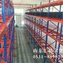 浅析仓储笼的制造工艺-山东汇德宝仓储设备制造有限公司