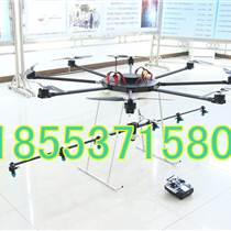 植保無人噴藥機價格  遙控飛機噴藥 植保飛機價格