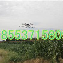 8旋翼植保無人機 植保飛機續航時間 植保噴藥機
