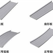 廣州地區專業鋁鎂錳屋面系統廠家