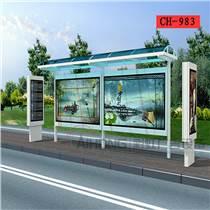 帶LED的果皮垃圾燈箱,農村客運候車亭,高品質公交站臺