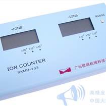 NKMH-103 空气正/负离子检测仪