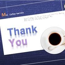 韩国咖啡培训学院|从零学习咖啡|选择GLOBAL A PLUS