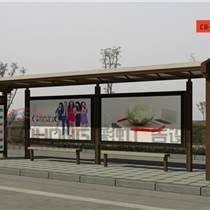 中式公交站臺,農村公交候車廳站牌制作,閱報欄廣告燈箱