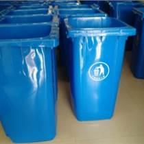 青島240升垃圾桶,城陽塑料垃圾桶,平度塑料垃圾桶