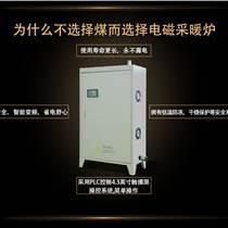 煤改电电磁取暖锅炉设备 3C?#29616;?#30005;磁采暖器