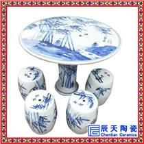 景德鎮陶瓷器工藝制作 凳子陶瓷凳子 涼登 座椅桌凳山水青花