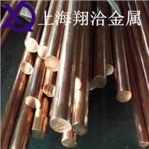高導電鈹青銅棒材