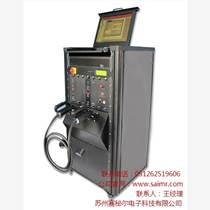 高压线缆测试仪,高压线缆测试仪器,高压线缆测试,赛秘尔供