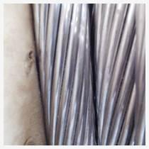 240/30鋼芯鋁絞線廠廠家銷售