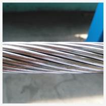 630鋼芯鋁絞線廠家銷售