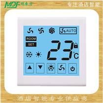 合业 温控开关 宾馆空调开关 电容式触摸屏