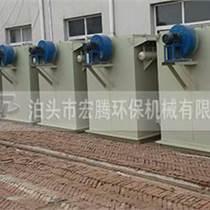 供应光氧催化设备 /300卸料器泊头宏腾136231