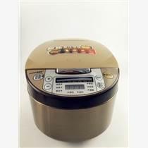 索密斯電飯煲 智能黃金蜂窩鋁膽電飯煲5L家用電飯鍋