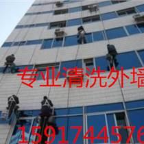 广州越秀区光塔路附近宾馆写字楼外墙清洗专业洗外墙外包价格
