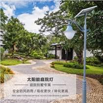 揚州弘旭照明銷售太陽能景觀燈柱led庭院防水草坪燈
