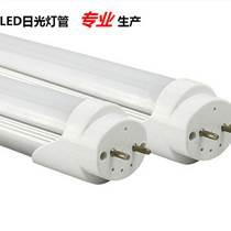 上海笙榮森1.5米T8LED日光燈 燈管 廠家直銷