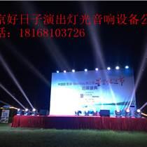 南京舞台LED大屏租赁出租 南京桁架租赁出租灯光音响设备安装